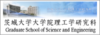Graduate School of Science and Engineering, Ibaraki University