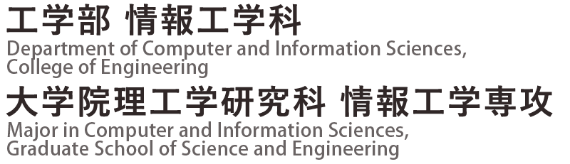 Department of Computer and Information Sciences, College of Engineering / Major in computer and Information Sciences, Graduate School of Science and Engineering